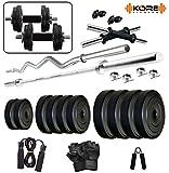 #6: KORE 8KGCOMBO42-WB Home gym & Fitness Kit