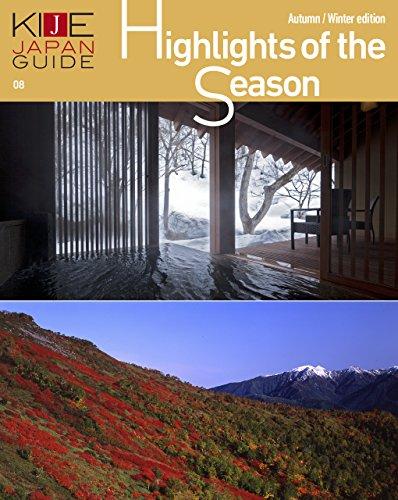 KIJE JAPAN GUIDE vol.8 Highlights of the Season Autumn / Winter edition (English Edition)