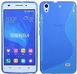 Huawei Ascend G620S // Silikon Hülle S-Line Tasche Case