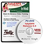 TallyERP9 Release 5.0 Advance Video Trai...