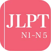 JLPT Practice(N1-N5)