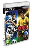 Pro Evolution Soccer 2016 - PlayStation 3