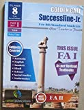 Successline for 8th std Karnataka students - English Medium - 1st & 2nd Quarter