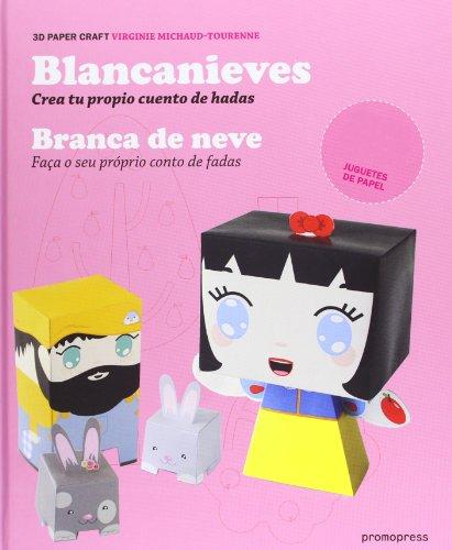 Blancanieves : crea tu propio cuento de hadas = Branca de Neve : faça o seu propio conto de fadas por Hash(0X2343Af0)