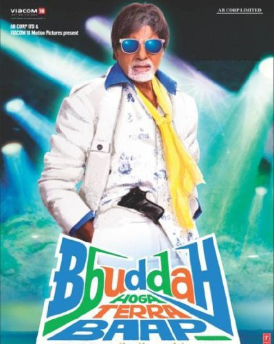 bbuddah-hoga-terra-baap-2011-amitabh-bachchan-hema-malini-bollywood-indian-cinema-hindi-film
