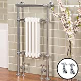 940x479mm Traditional Heated Towel Rail Bathroom Radiator & Valves - All Sizes