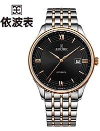 187ea6ac78e1 BIWNXAQ Reloj mecánico para Hombre Reloj de Hombre de Acero Inoxidable  Impermeable Reloj mecánico automático Impermeable