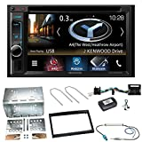 Kenwood DNX-4180BTS Navigation Naviceiver Bluetooth CarPlay USB CD DVD Autoradio FLAC Doppel Din Einbauset für Citroen C2 C3 Berlingo Jumpy