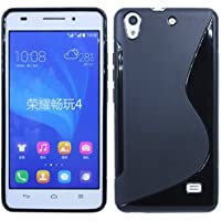 Energmix Carcasa de silicona TPU para Huawei Ascend G620S, color negro
