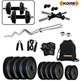 #1: Kore K-PVC 20kg Combo 3  Leather Home Gym and Fitness Kit