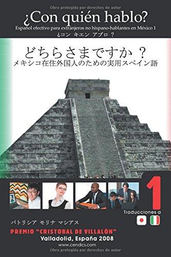 ¿Con quién hablo?: Español efectivo para extranjeros no hispano-hablantes en México 1