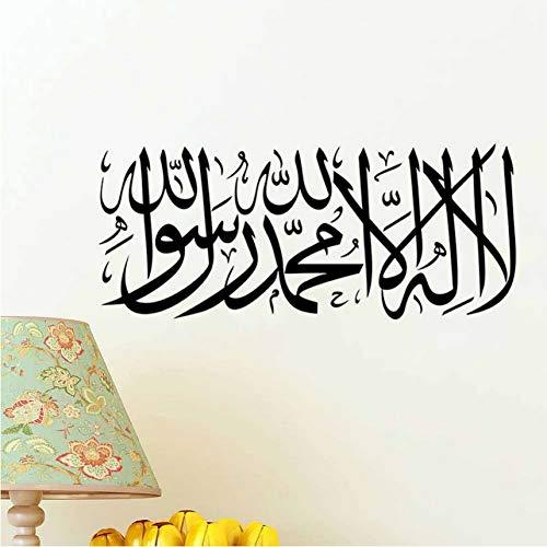 Zxdcd Islamische Muslin Wandtattoo AufkleberKoran Design Islam Wand Kunst Wandbild Poster Home Decor Wand Applique Hängen Tapete