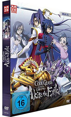 Akito the Exiled - OVA 5