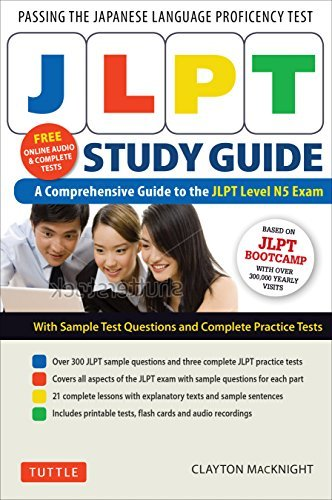 JLPT Study Guide: The Complete Guide to Passing the Japanese Language  Proficiency Test (N5 Level) (Free MP3 audio recordings and printables)  (English