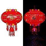JWWOZ Capodanno Cinese Lanterne Decorative Lanterne Colorate Balcone Rotante Mossa Lanterna for Una Nuova Gabbia Lanterna Lanterna Sposato LED (Color : B)