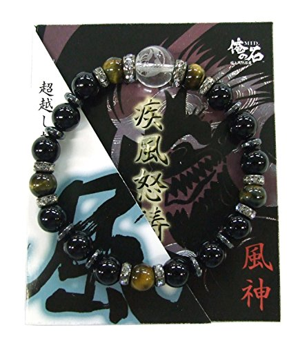 Armband japanischen der Gott des Wind