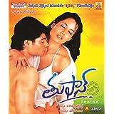 Toofan Telugu Movie VCD