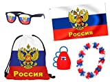 Alsino WM Fanpaket Russland WM-Fanartikel Fanset Poccnr - ultimatives 5-teiliges Set mit Rucksack Flagge Caxirola Brille & Hawaiikette - Public Viewing Fan-Set FP-25