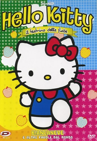 hello-kitty-il-teatrino-delle-fiabe-01-biancaneve-italia-dvd