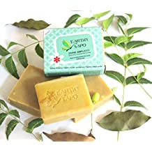 Earthy Sapo Divine Simplicity Unscented Moisturizing Bathing Soap (neem)
