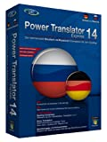 Power Translator 14 Express - Deutsch-Russisch (Mini-Box)