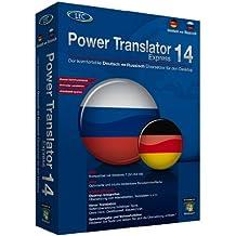 Power Translator 14 Express - Deutsch-Russisch (Mini-Box)