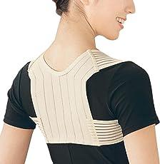 VORCOOL Back Posture Corrector Brace Adjustable Upper Back Support Slouching Corrective for Adults Size M (Khaki)