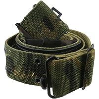 Kombat UK Coque pour ceinture, motif camouflage, 30–107cm