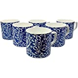 Coffee/Tea Cups - 4 Ounce For Specialty Coffee Drinks, Latte, Cafe Mocha And Tea - Set Of 6 By Farkraft