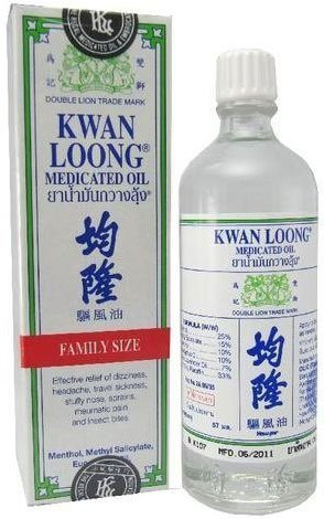 kwan-loong-medicated-oil-57ml-large-size