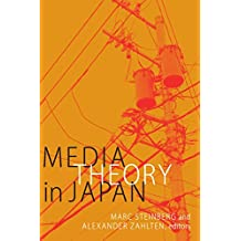 Media Theory in Japan (English Edition)