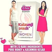 Kalaunji Prash for Woman with Almond and Saffron (3 Bottle) (126 Gms each) (3) preisvergleich bei billige-tabletten.eu