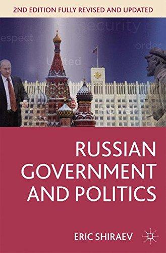 Russian Government and Politics (Comparative Government and Politics)