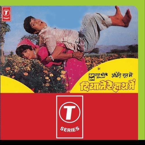 Ram Laxman (Andheri Raat Mein Diya Tere Haath Mein)