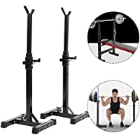 Barbell Squat Stand, Heavy Duty Weights Bar Barbell Squat Stand Stands Barbell Rack Spotter GYM Fitness Power Rack Holder Bench, Squat Rack Stand Power Weight Bench Support for Curl Barbell Olympic, Adjustable Height between 97 and 146 cm