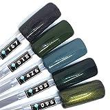 Color Gel 5er Set (je 5ml): Neavy Green - Kollektion Gel grün, Gel neavygrün, Gel Dunkelgrün