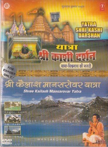 yatra-shri-kashi-darshan-shree-kailash-mansovar-yatra-by-deepti-bhatnagar