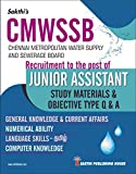 Chennai Metropolitan Water Supply and Sewerage Board (CMWSSB) Junior Assistant