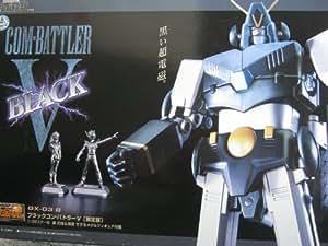 Soul of Chogokin: Gx-03 B Com-battler V Black Die Cast Action Figure