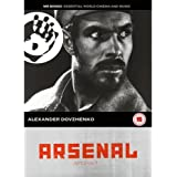 Arsenal - (Mr Bongo Films) (1929) [DVD]