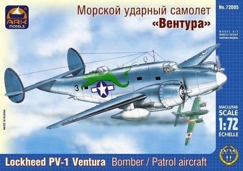 Ark Models AK72005 - Lockheed PV-1 Ventura American Bomber