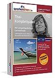 Thai Sprachkurs: Fließend Thai lernen. Lernsoftware-Komplettpaket