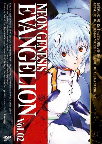 Preisvergleich Produktbild NEON GENESIS EVANGELION vol.02 [DVD]