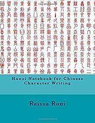 Hanzi Notebook for Chinese Character Writing: Paper with guides for writing Chinese characters