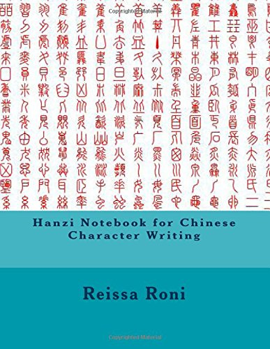 Hanzi Notebook for Chinese Character Writing: Paper with guides for writing Chinese characters