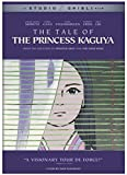 The Tale of the Princess Kaguya [DVD] [2013] [Region 1] [US Import] [NTSC]