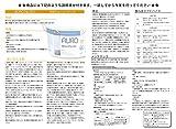 AURO Wandfarbe ohne Konservierungsstoffe - Nr. 321 - 5 Liter