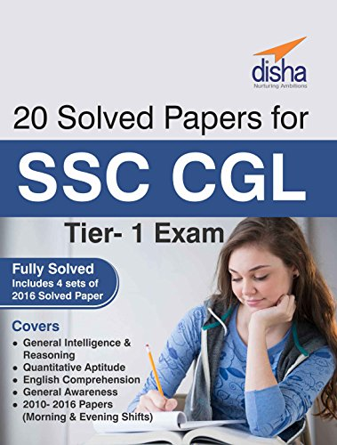 20 Solved Papers (2010-16) for SSC CGL Tier - I