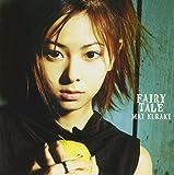 Songtexte von Mai Kuraki - FAIRY TALE