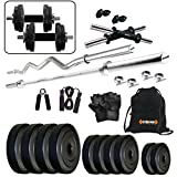 #6: Kore K-PVC-20KGCOMBO2 Home Gym and Fitness Kit